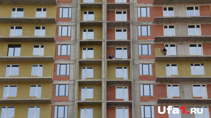 Жить стало лучше: в Башкирии выросла средняя сумма займа по ипотеке