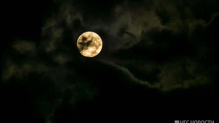 В среду над Красноярском взойдет огромная кровавая луна