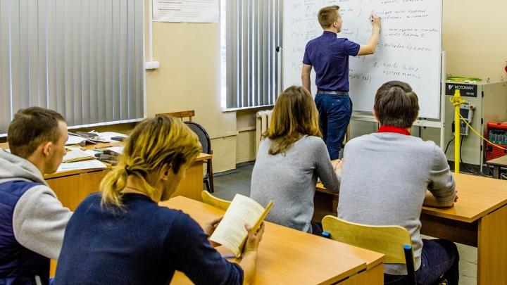 Как сдать ОГЭ-2020 и ЕГЭ-2020, ярославским родителям расскажут на общеобластном собрании