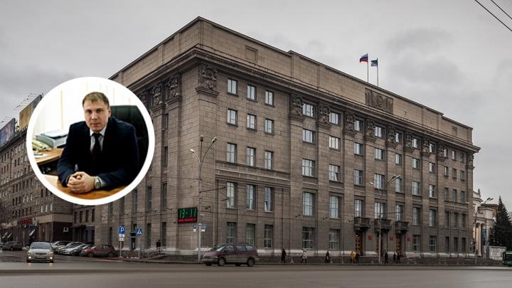 В мэрии нашли замену для чиновника, задержанного после продажи земли на Первомайке