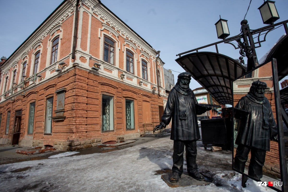 Хорошо ли вы знаете Челябинск?