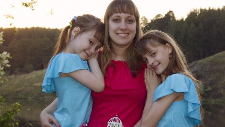 «Я часто слышала: ты что, бесплодна?»: история 24-летней девушки, у которой три приемных ребенка