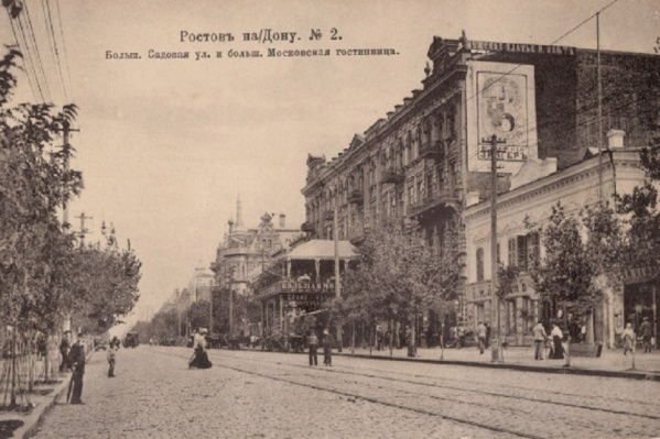 Так в начале XX века выглядела «Московская гостиница»