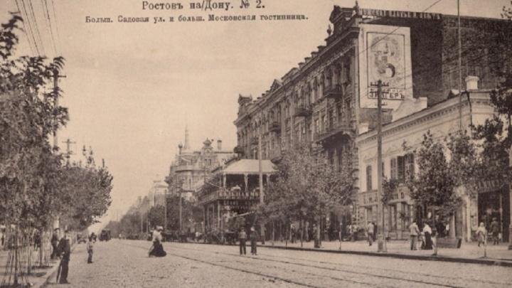 Ростов дореволюционный: угадайте, какие 9 городских мест изображены на старых снимках