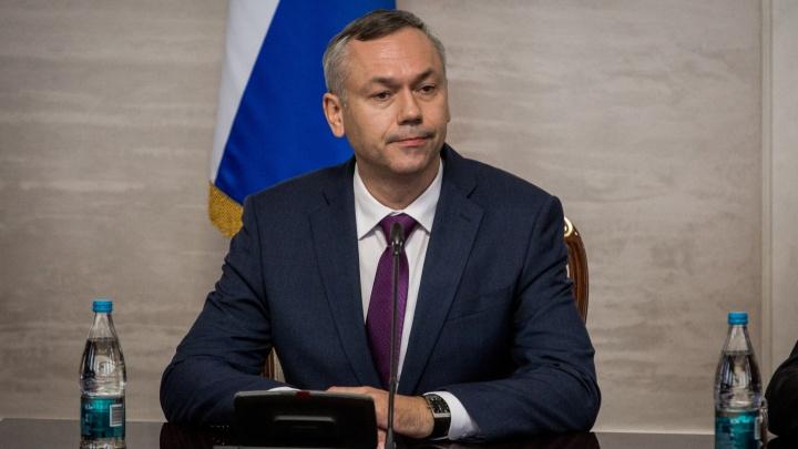 Губернатор Травников заработал за год почти 9 миллионов