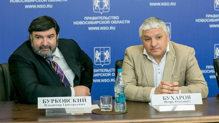 Известного сибирского ресторатора назначили на высокий пост московские коллеги