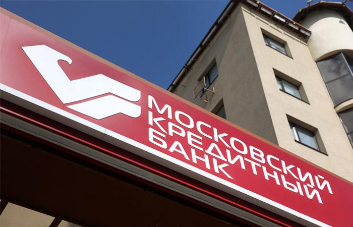 Журнал Forbes на регулярной основе включает Московский кредитный банк в собственные рейтинги крупнейших компаний