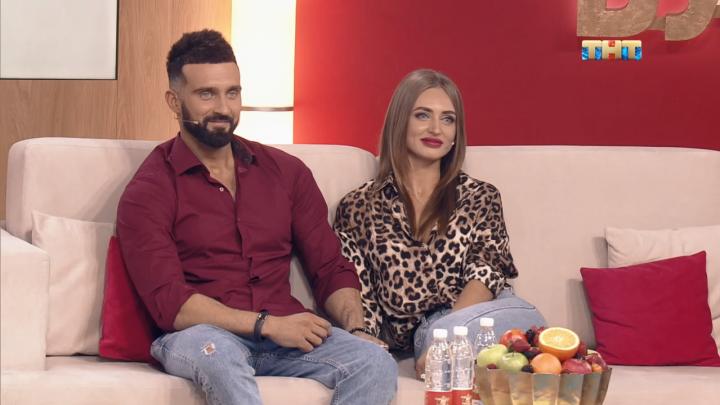 Молодая пара из Новосибирска пришла на реалити-шоу на телеканале ТНТ, чтобы спасти свои отношения