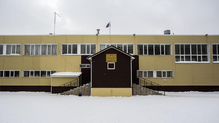 В новосибирском лицее ввели карантин из-за вспышки кори