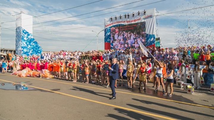 Чиновники выбрали вариант празднования Дня города. Хедлайнером видят Басту