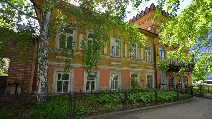 Домик с короной: история особняка в мусульманском стиле в центре Екатеринбурга