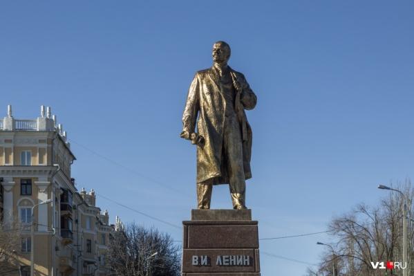 Волгоградцы соберутся неподалёку от «золотого» Ленина