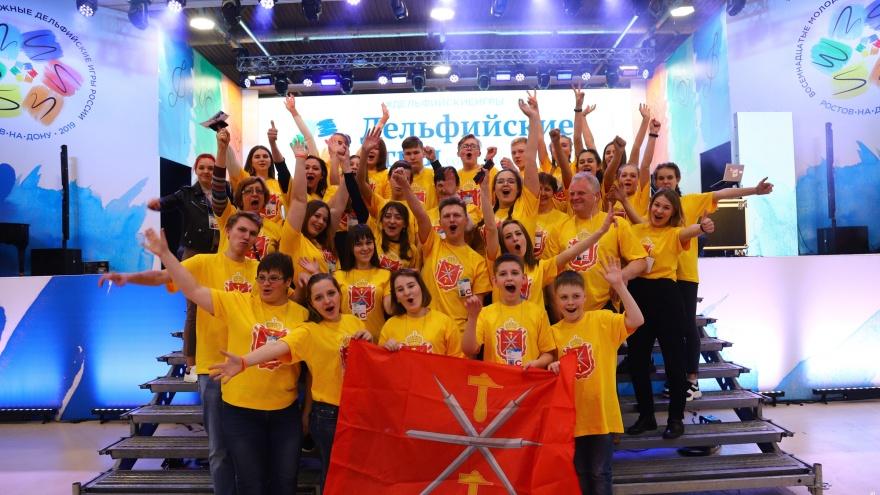 В Ростове прошло торжественное открытие Дельфийских игр