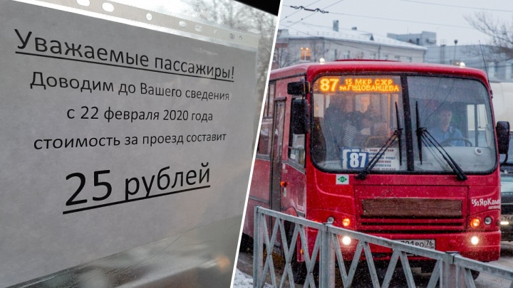 «Пришлось это сделать»: владелец самой дешевой маршрутки Ярославля повышает стоимость проезда