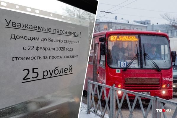 Даже после подорожания проезда маршрутка №87 останется самой дешевой в городе
