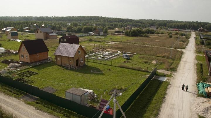 Небывалая щедрость: под Екатеринбургом устроят распродажу земельных участков от 187 000 рублей