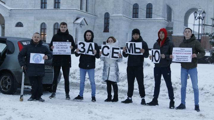 «За крепкую семью»: православные активисты в Архангельске выступили против закона о домашнем насилии