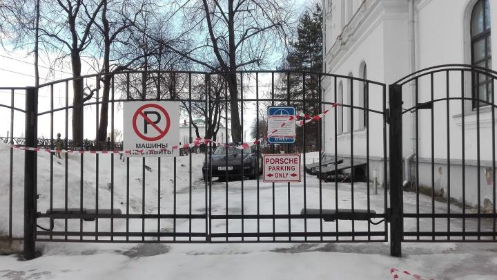 """«Только для """"Порше""""»: в Ярославле власти одобрили элитную парковку"""