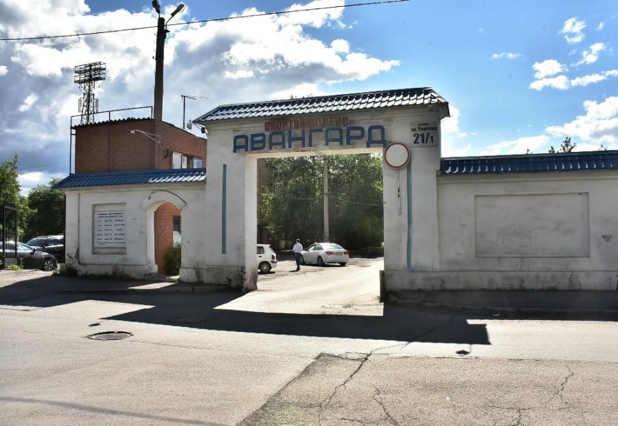Региональный центр регби откроется на базе стадиона «Авангард»