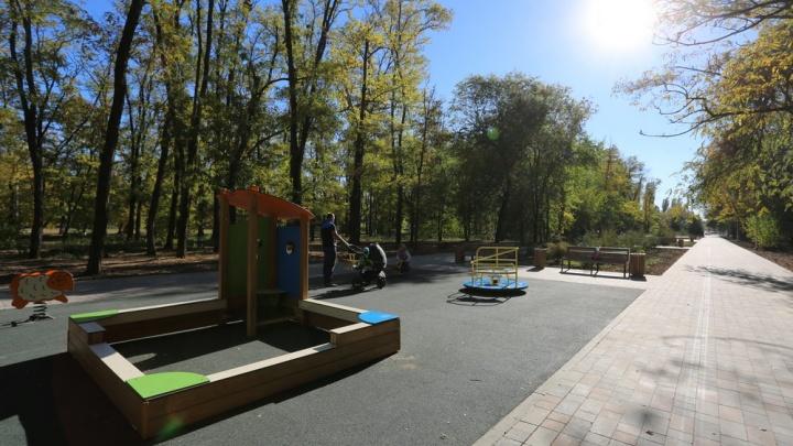 В Ростовской области появится парк за 150 миллионов рублей