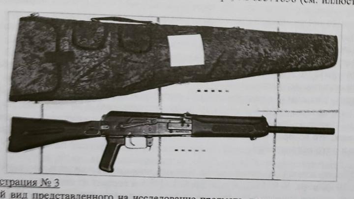 «Изымали несколько ружей»: под Волгоградом нашли «Сайгу», из которой расстреляли стельных коров