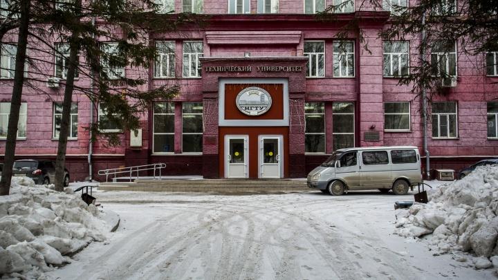 Три новосибирских вуза попали в мировой рейтинг по гуманитарным наукам