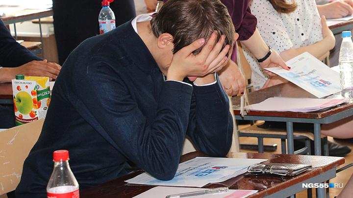 Омским девятиклассникам придется доказывать, что они могут сдать выпускной экзамен