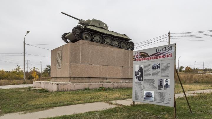 В Волгограде погибает федеральный памятник Сталинградской битвы Т-34 «Челябинский колхозник»