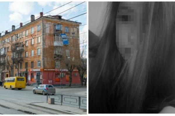 Дом, у которого произошел конфликт, и девушка, получившая смертельное ранение