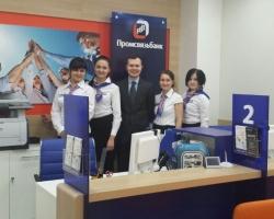 В Уфе открылся новый офис Промсвязьбанка