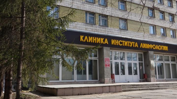 Новосибирские врачи решили предотвратить переломы у больных раком