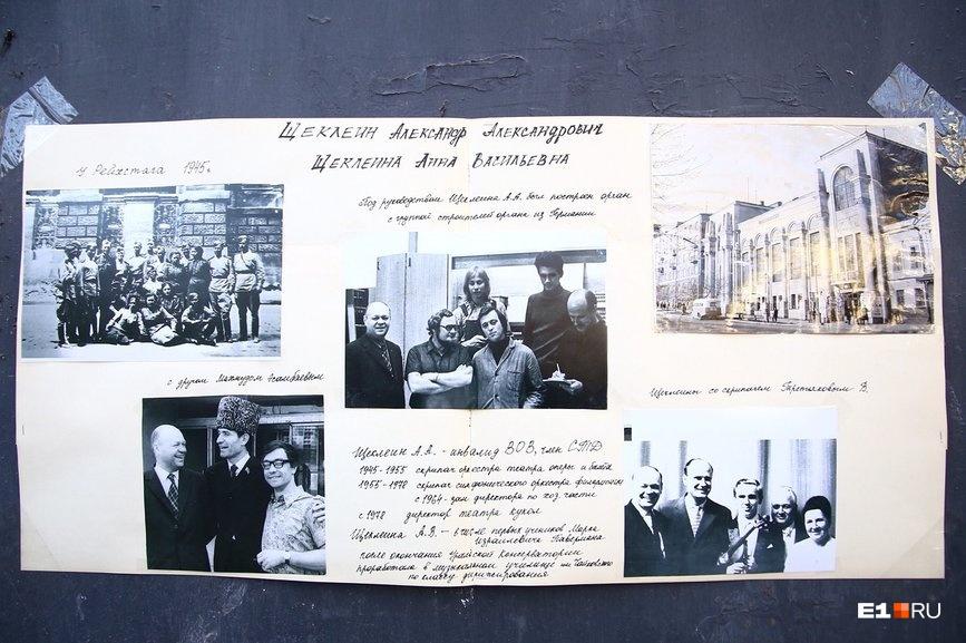 «Сдадитесь — к вам поселят вшивых бомжей»: известные горожане поддержали жителей дома на Либкнехта