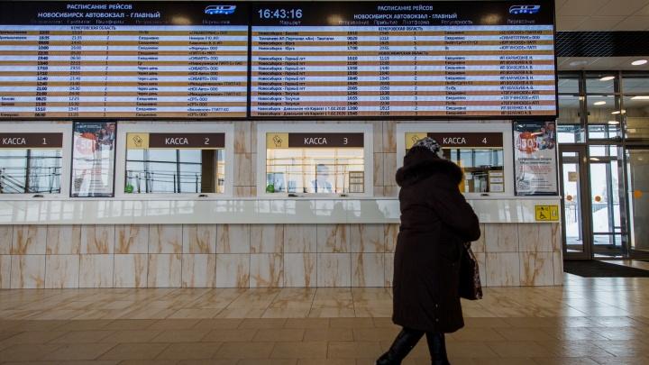 «Полтора часа по пробкам добираюсь». Как работает новый автовокзал через месяц после открытия