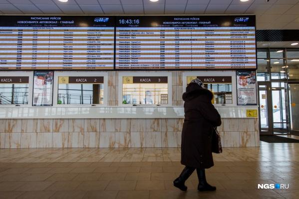 Сейчас с нового автовокзала отправляется 57 рейсов