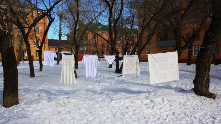Омские феминистки приняли участие в кыргызстанской выставке, посвящённой гендерному неравенству
