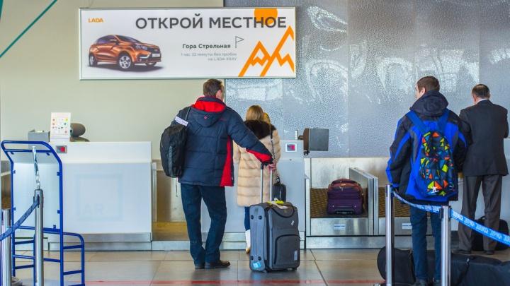 Дали водички и оставили в аэропорту: в Самаре задержали рейс в Симферополь