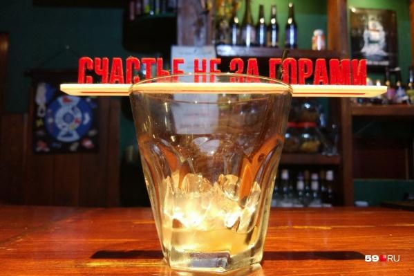 Любят ли пермяки так много пить, как показывает опрос? И только ли в стакане счастье для жителей Перми?