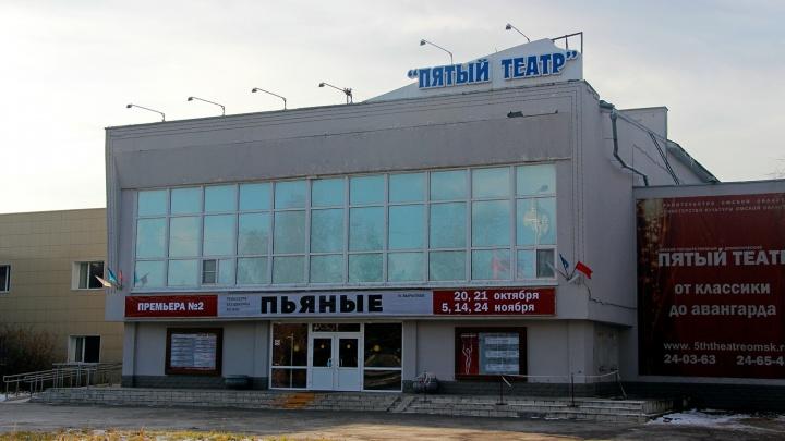 В «Пятом театре» поставят спектакль о Колчаке, Летове и Любочке, которые встретились в омском метро
