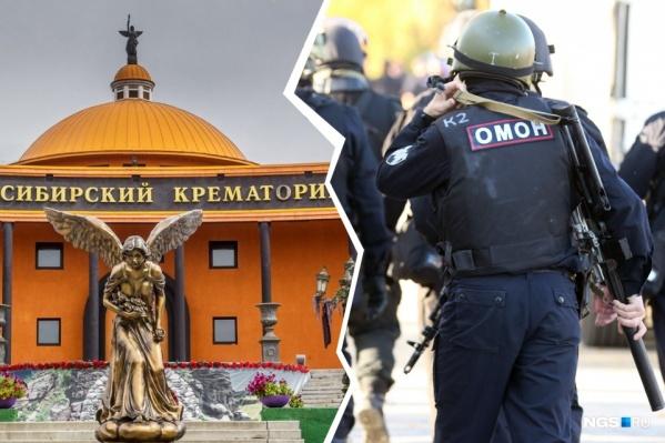 Обыски в крематории начались около 9:00. Силовики вскрывали двери болгарками и ломами