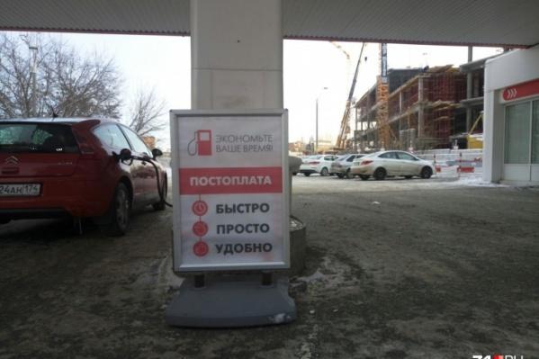 Владельцы автозаправки не хотят покидать удобное место с хорошей проходимостью