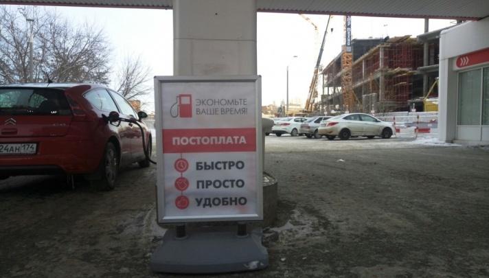 «Неправильное соседство»: челябинские власти вновь заявили о желании перенести АЗС от конгресс-холла