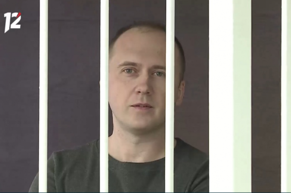 Сергею Казакову грозит до семи лет лишения свободы