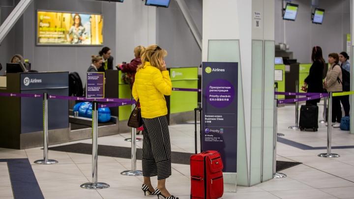 Ты не пройдёшь: как проверить, выпустят ли вас за границу (могут быть неприятные сюрпризы)