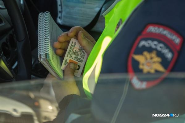 Сейчас мужчина штраф уже полностью выплатил