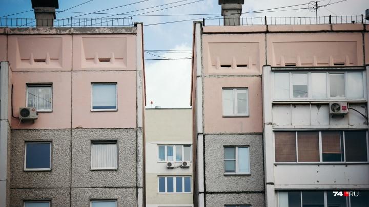 Цены упали на 17%: аналитики выяснили, где в Челябинске быстрее всего дешевеют квартиры