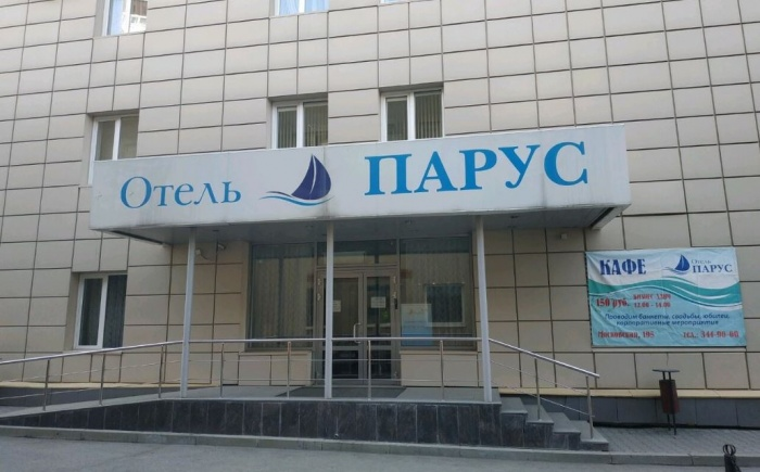 Сергей Дерендяев намерен вдохнуть новую жизнь в отель, работающий десять лет