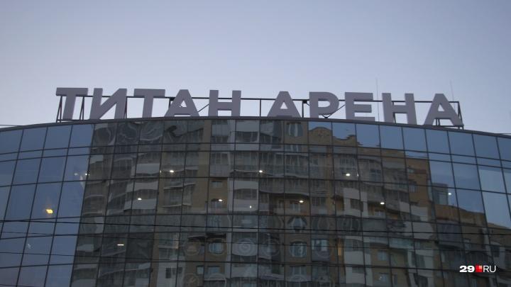 Квартиры архангелогородцев рядом с «Титан Ареной» дорожают быстрее остальной недвижимости в городе