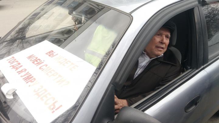 В Уфе пенсионер устроил акцию протеста у прокуратуры из-за дела 60-летней давности