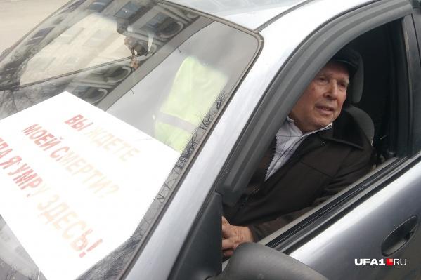 Плакаты с обращением к прокурорам закрывают лобовое и заднее стекло автомобиля
