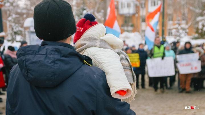 В Самарской области хотят запретить митинговать возле образовательных учреждений